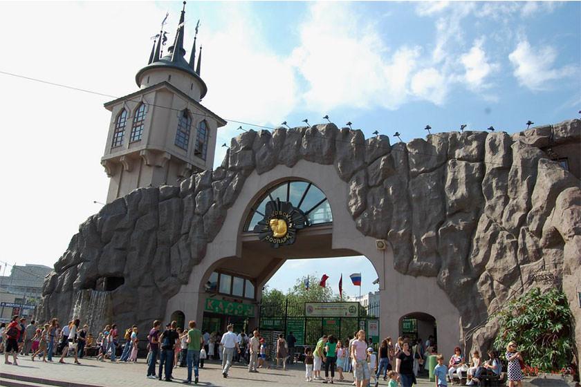 بزرگترین باغ وحش روسیه ۱۵۳ ساله میشود